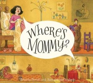 Where'sMommy